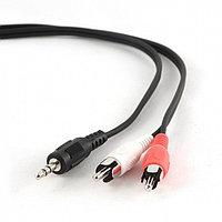 Кабель разветвитель аудио сигнала Cablexpert CCA-458/0.2, джек3.5 / 2xRCA, 0,2м