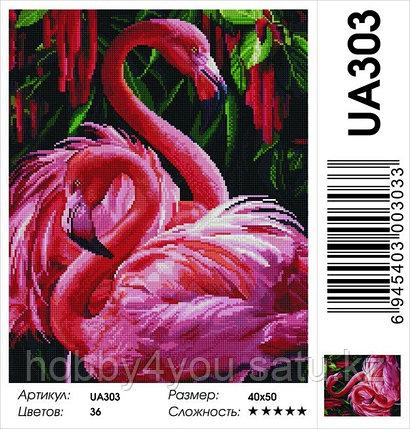 """Алмазная мозаика на подрамнике """"Фламинго в цветах"""" 40х50 см, фото 2"""