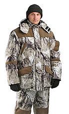 Костюм зимний для охоты и рыбалки URSUS Горка Буран (снежный лес), размер 56-58, фото 2