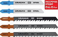 Набор полотен URAGAN, T101B,T144D,T101D,T118A,Т118B, по дереву и металлу, 5 предметов