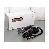 Микрофон, проводной, JA-58