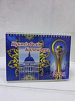 Календарь настольный на пружине Домик 2021 год