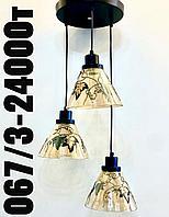 Потолочный подвесной светильник люстра 067 3