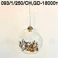 Лофт потолочный подвесной светильник люстра 093 1