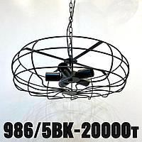 Лофт потолочный подвесной светильник люстра 986 5bk