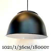 Лофт потолочный подвесной светильник люстра 1021 1