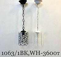 Лофт потолочный подвесной светильник 1063 люстра