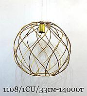 Лофт потолочный подвесной светильник 1108 1cu люстра