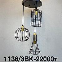 Лофт потолочный подвесной светильник 1136 3bk люстра