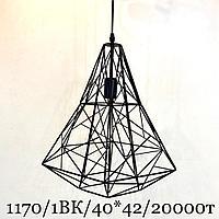 Лофт потолочный подвесной светильник 1170 люстра