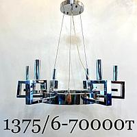 Лофт неоклассика люстра 1375 6 на 6 ламп