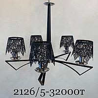Лофт люстра на 5 ламп 2126 5