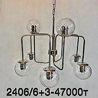 Лофт люстра 2406 6 на 9 ламп
