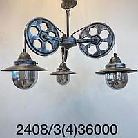 Лофт люстра 2408 3 на 3 лампы