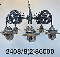 Лофт люстра 2408 8 на 8 ламп