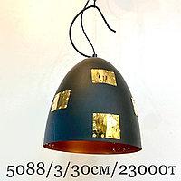 Лофт потолочный подвесной светильник 5088