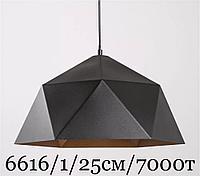 Лофт потолочный подвесной светильник 6616 1 люстра