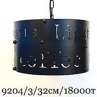 Лофт потолочный подвесной светильник 9204 3 люстра