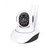 Wi-fi камера Sunqar model: TV266ZD-2MP-3