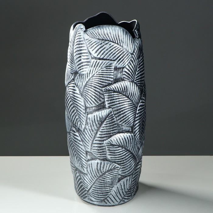 """Ваза напольная """"Лист"""", серебро, 66 см"""