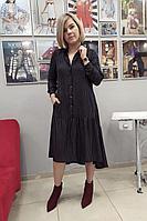 Женское осеннее черное нарядное платье Noche mio 1.001 42р.