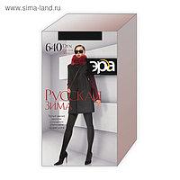 Колготки махровые женские ЭРА Русская Зима 640 цвет чёрный, р-р 5