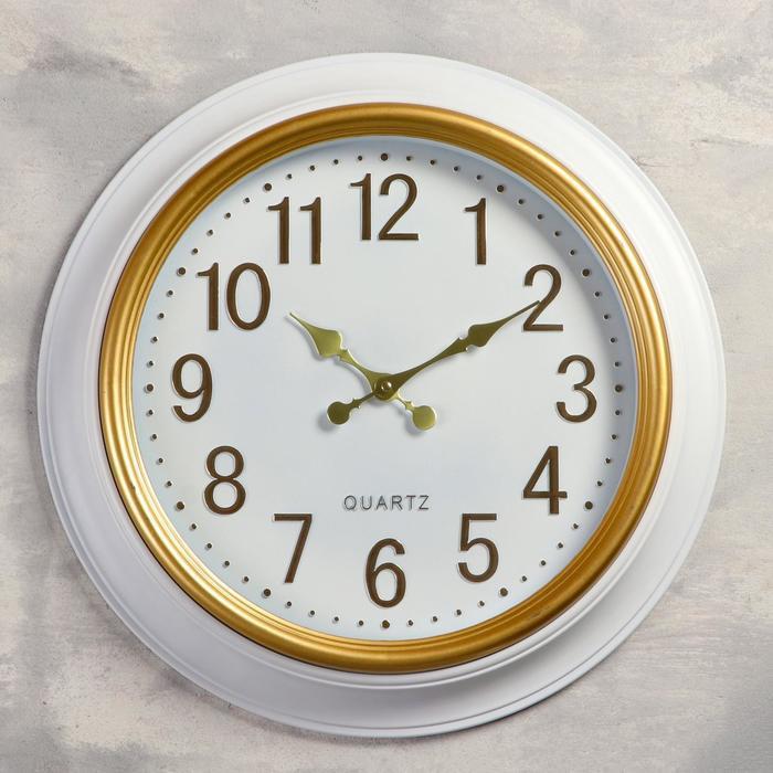 """Часы настенные, серия: Классика, """"Куала"""" d=50 см, белые с патиной, плавный ход"""