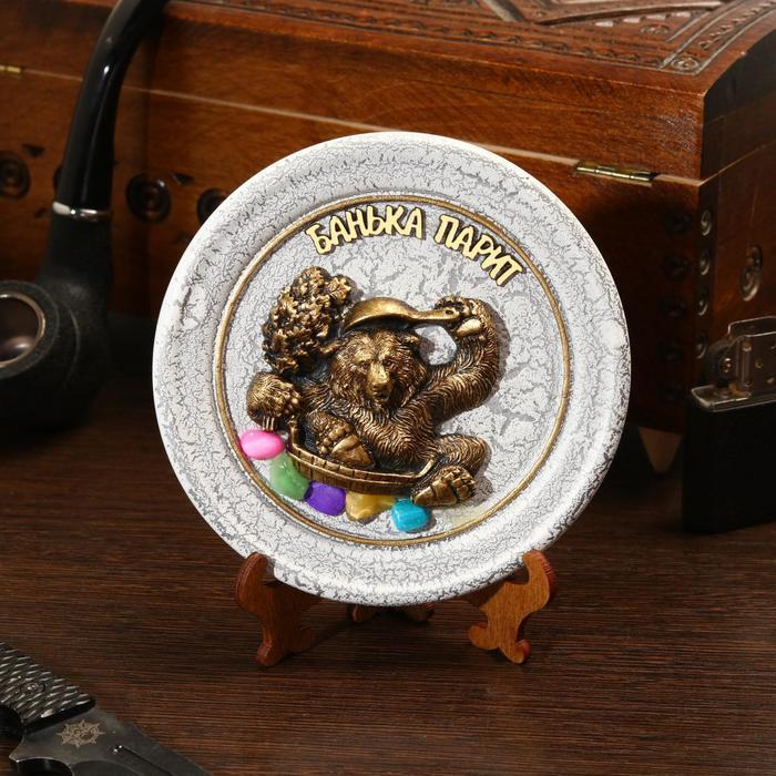 """Тарелка сувенирная """"Медведь банщик"""", керамика, гипс, минералы, d=11 см"""