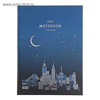 """Бизнес-блокнот А4, 80 листов """"Ночной город"""", твёрдая обложка, матовая ламинация, фольгирование"""