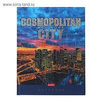 Бизнес-блокнот А5, 80 листов Cosmopolitan city, твёрдая обложка, матовая ламинация, фольгирование