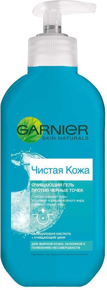 Гель для умывания с цинком и салициловой кислотой Garnier Чистая кожа