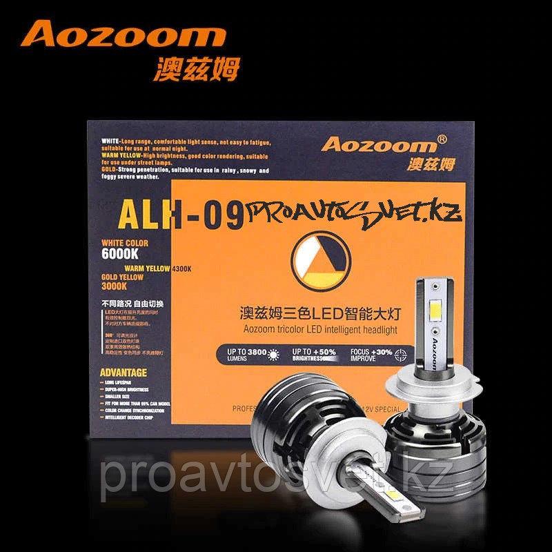 Aozoom 3 Color LED HB3 9005 (к-т)