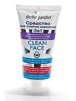 Средство для снятия макияжа с глаз и губ Belle jardin Clean Face