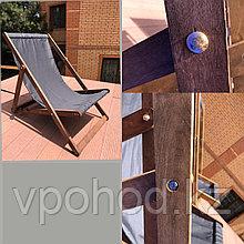 Шезлонг деревянный серый