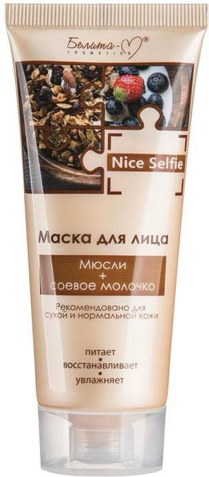 Маска для лица «мюсли + соевое молоко»