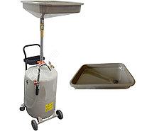 Маслосборник для слива отработанного масла 80л. Воронка, ES-2081