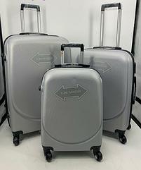 Дорожные сумки expander