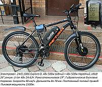 Электровел. 2WD,100G Explore-D, 48v 500w задний + 48v 500w передний, обод 26 ,аккум. Li-ion 48v 24 A/H.