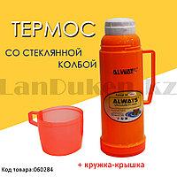 Вакуумный термос со стеклянной колбой с крышкой-кружкой 450 мл Always 1044HC оранжевый