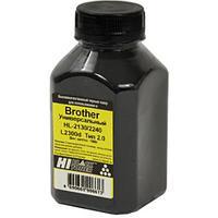 Тонер Hi-Black Универсальный для Brother HL-2130/2240/L2300d, Тип 2.0, Bk, 100 г, банка