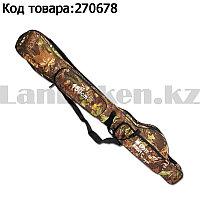 Чехол для удочки Sport Winner камуфляж L150 см двухсекционный с наружными карманами