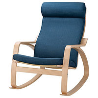 Кресло-качалка ПОЭНГ березовый шпон, Хилларед темно-синий ИКЕА, IKEA, фото 1