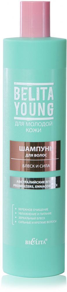 Шампунь для волос блеск и сила «Belita Young»