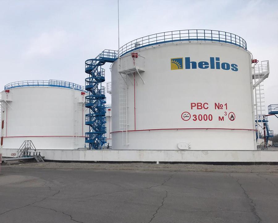 Нефтебаза Helios