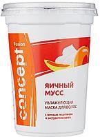 Увлажняющая маска для волос с яичным лецитином экстрактом манго Concept