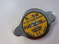 Тормозные колодки передние 04465-33050