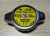 Тормозные колодки передние 04465-60020