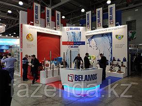 Магазины Fazenda - официальный дистрибьютор ООО Беламос