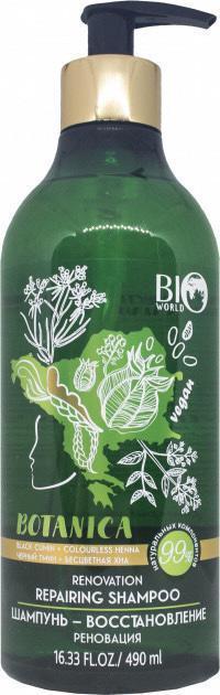 Шампунь для волос восстанавливающий Botanica