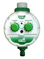 Таймер полива GA-319N, шаровый, электронный